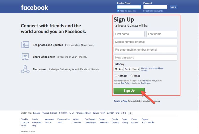 صفحة انشاء حساب فيسبوك جديد