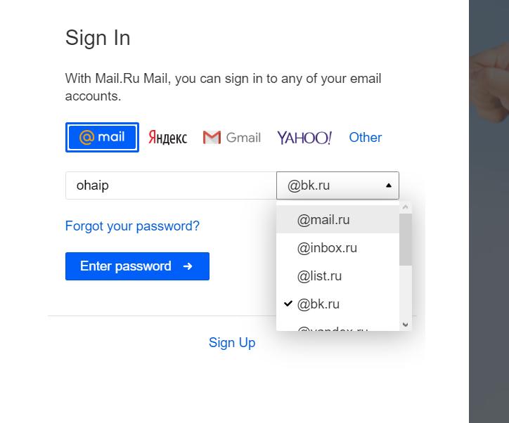 وضع اسم المستخدم في صفحة تسجيل الدخول الى الايميل الروسي