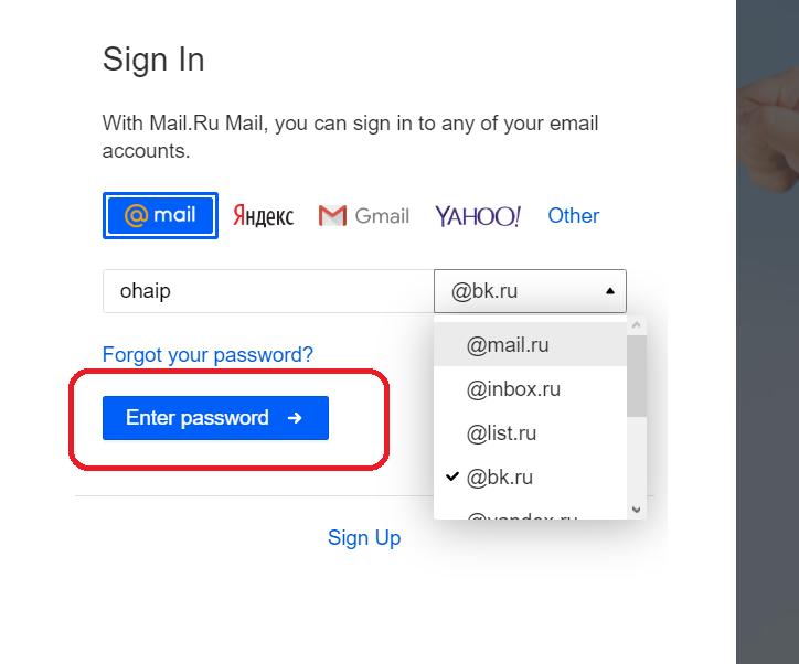 الدخول الى صفحة وضع كلمة السر