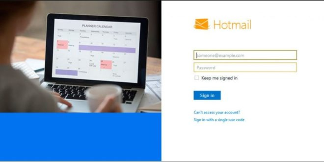 تسجيل دخول ايميل hotmail