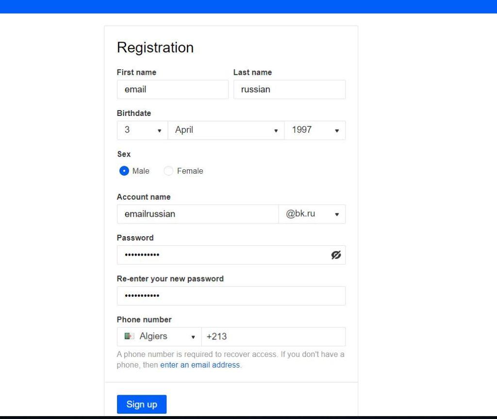 الدخول الى رابط عمل حساب روسي و ملئ البيانات