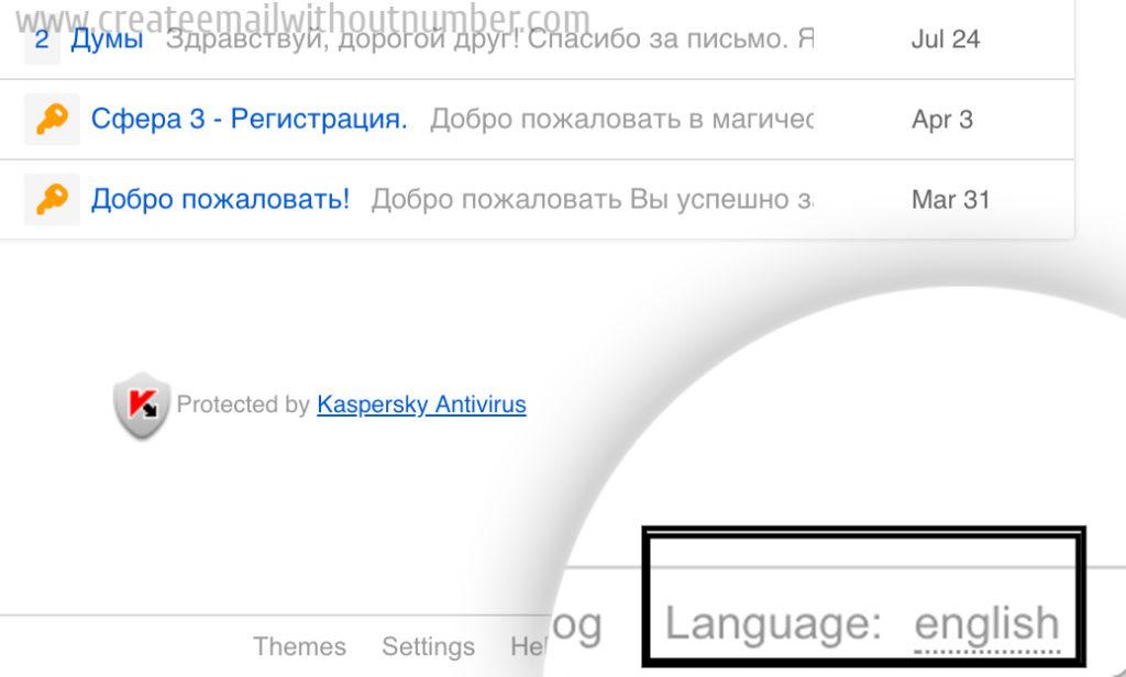 mail.ru بالعربي وانشاء ايميل روسي وتغير اللغه وحذف الحساب 2