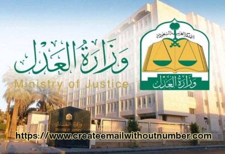الدخول إلى إيميل وزارة العدل